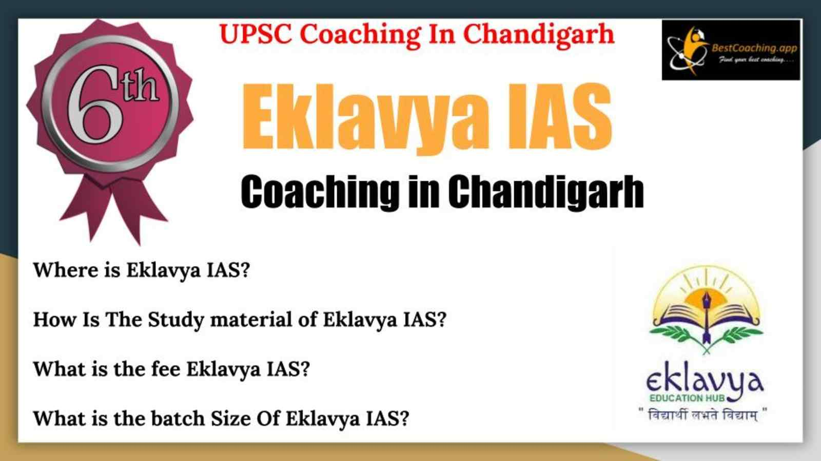Best UPSC Coaching In Chandigarh